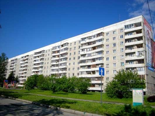 Квартира посуточно, рядом - Микрохирургия глаза, ЦСМ, ОДКБ в Екатеринбурге Фото 1