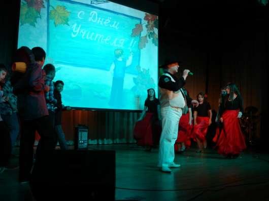 Музыкальное сопровождение вечера, дня рожденья, презентации в Москве Фото 1