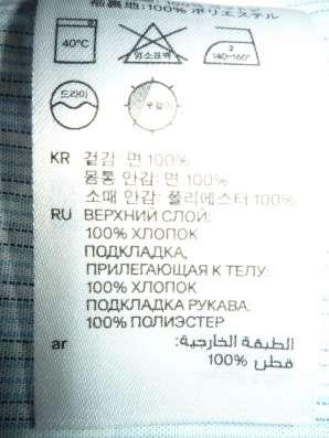 Стильная легкая куртка H&M (M) в Москве Фото 4