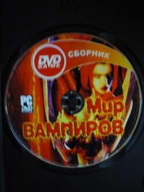Сборники компьютерных игр на DVD дисках в Москве Фото 3
