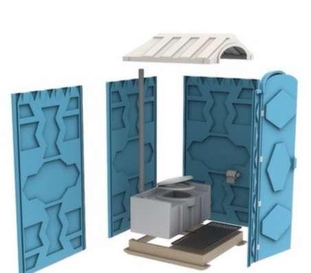 Туалетная кабина - биотуалет для дачи или стройки в Москве Фото 1