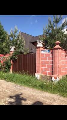Продажа двухэтажного кирпичного дома 17 км от МКАД Хрипань в Москве Фото 5
