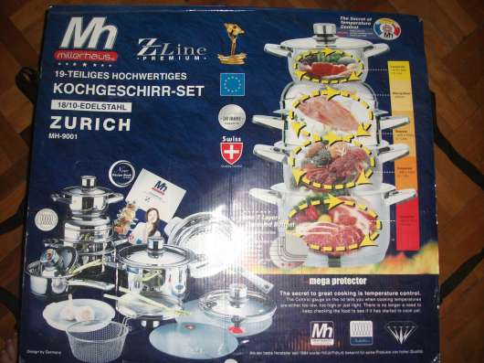 Комплект кухонной посуды в Санкт-Петербурге Фото 4