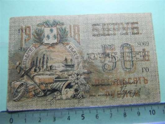 Банкноты Азер, Бакинская Управа и Сов.Бак.Нархоза, 1918г 6шт в г. Ереван Фото 3