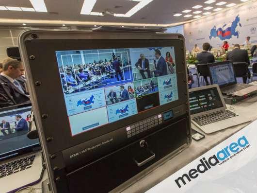 Аренда мини ПТС для онлайн трансляций