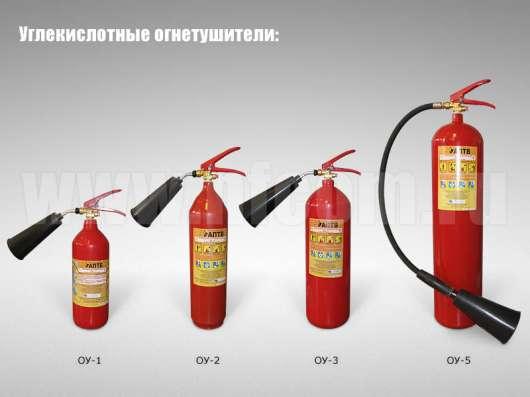 Противопожарное оборудование в Краснодаре Фото 2