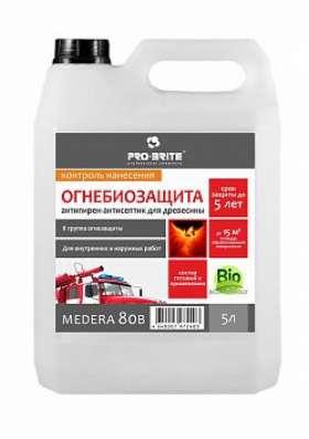 Антипирен Medera 80 B