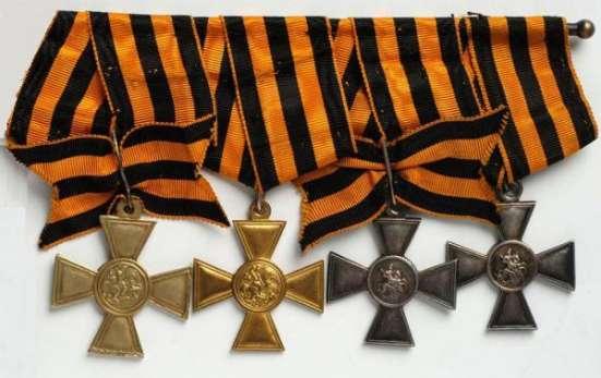 Оцениваем и покупаем ордена, медали, знаки. кресты, иконы и др. в г. Днепропетровск Фото 3