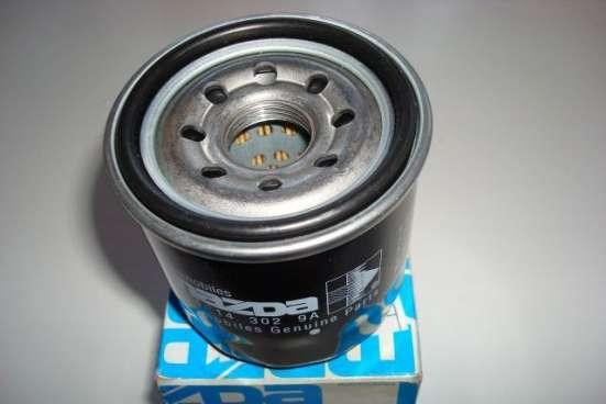 Масло Mazda Original oil Ultra 5W30 синтетика 5 литров