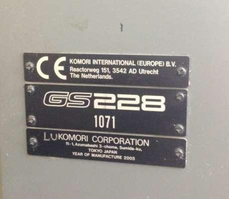 Продаем офсетную машину KOMORI GS 228, 2-х красочная