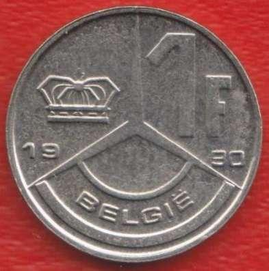Бельгия 1 франк 1990 г. BELGIE