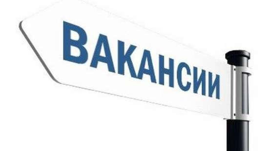 СРОЧНО. Вакансии. Екатеринбург