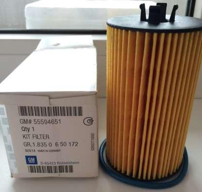 Масло GM Dexos2 5W30 5 литров синтетика