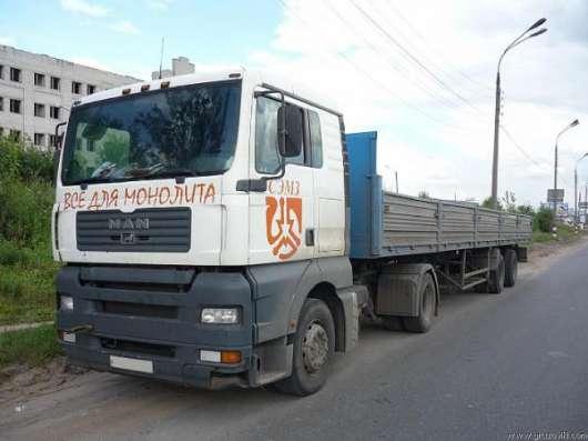 Грузовые перевозки в Нижнем Новгороде и России Фото 1