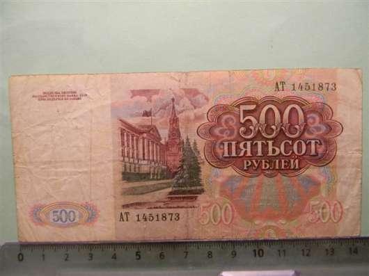банкноты СССР 1991г., 10 штук в г. Ереван Фото 5
