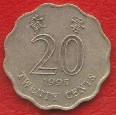 Гонконг 20 центов 1995 г