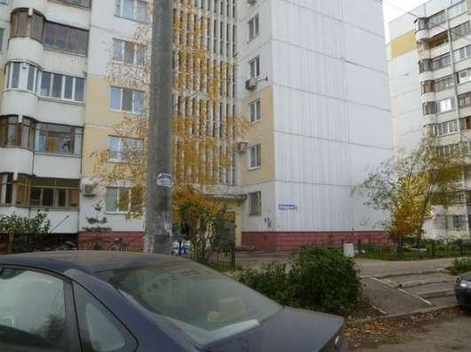 Самара. Уютная однокомнатная квартира на часы, сутки Фото 4