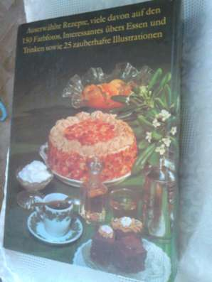 Кулинарная книга на немецком языке в Кемерове Фото 2