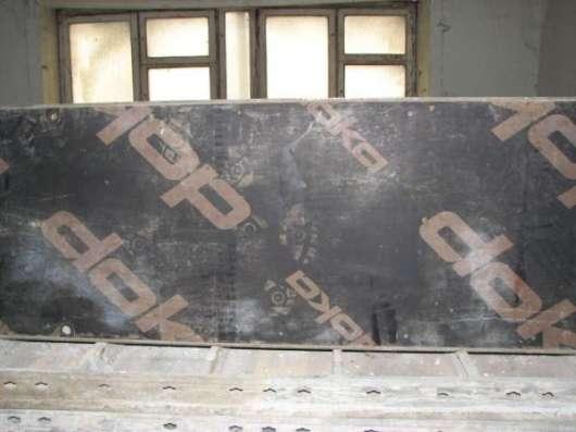 Продается опалубка DOKA FRAMI б/у элементы каркаса с фанерой дока 21мм: в Санкт-Петербурге Фото 3
