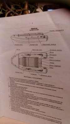 лодку ПВХ фрегат 430
