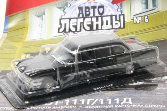 автолегенды ссср (лучшее) №6 Зил-111г
