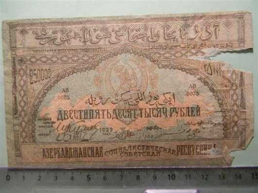 Банкноты Азербайджанской Соц.Сов.Рес-ки 1921-22гг., 9 шт. в г. Ереван Фото 2
