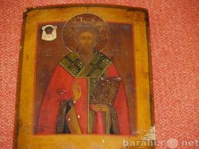 Икона Святого Священномученика Антипы
