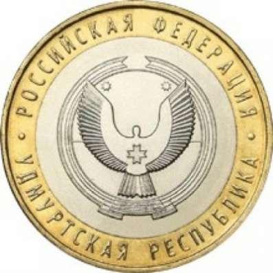 Монета 10 Рублей 2008 год Удмуртская Республика ММД Россия