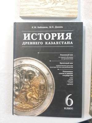 Учебники по истории Казахстана, 6, 7, 8 классы в г. Алматы Фото 3
