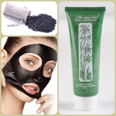 Black mask(черная маска)