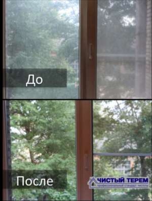 Профессионально помоем окна, лоджии и балконы. в Москве Фото 1