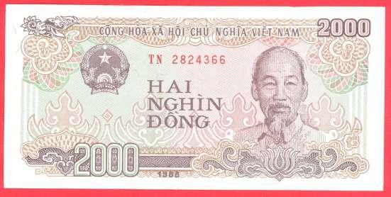 Вьетнам 2000 донгов 1988 г