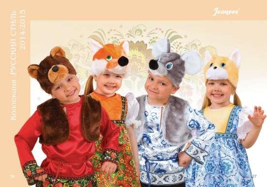 Прокат карнавальных и маскарадных костюмов на Новый Год