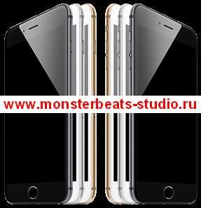 Обновленный iPhone 6S