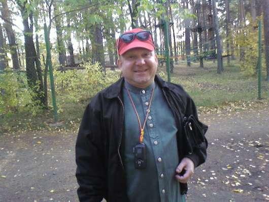 Резюме Сан Саныч в Челябинске Фото 1
