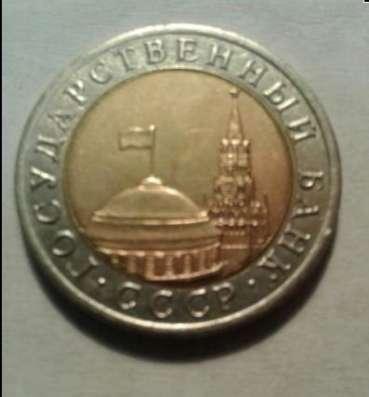 Куплю старье и монеты и много чего еще в Геленджике Фото 1
