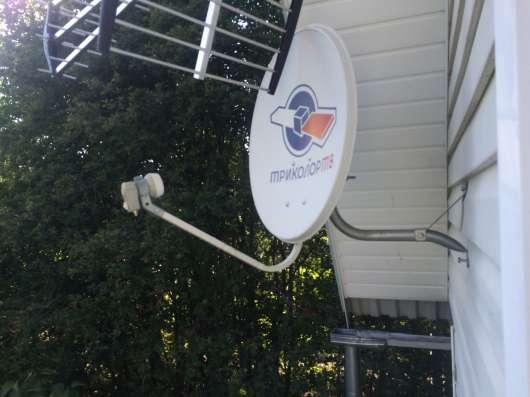 Комплект Триколор ТВ в Москве Фото 3