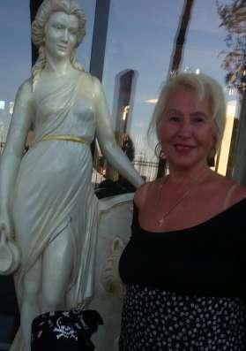 Людмила, 57 лет, хочет познакомиться