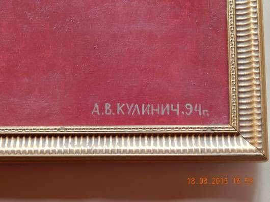 Картина «Ночь» 39x51,5 автолитография,1976 Кулинич А