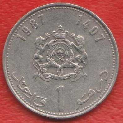 Марокко 1 дирхам 1987 г.