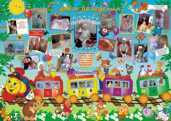 Дизайн плакатов, календарей к праздникам, годовщинам