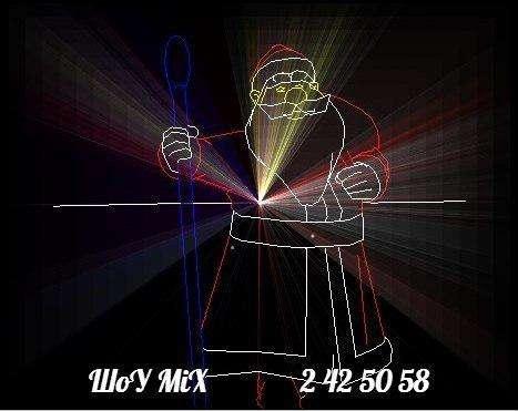 Новогоднее лазерное шоу!