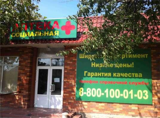 Короб световой, рекламный - изготовление в Краснодаре Фото 2