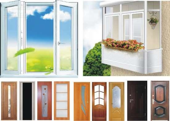 Заказ Окна и двери в г. Можайск Фото 4