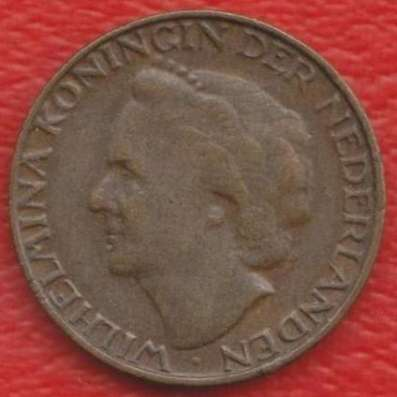 Нидерланды Голландия 1 цент 1948 г