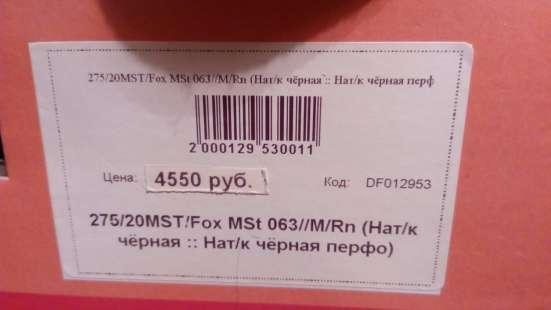Ботинки для бальных танцев муж.42 в Москве Фото 1