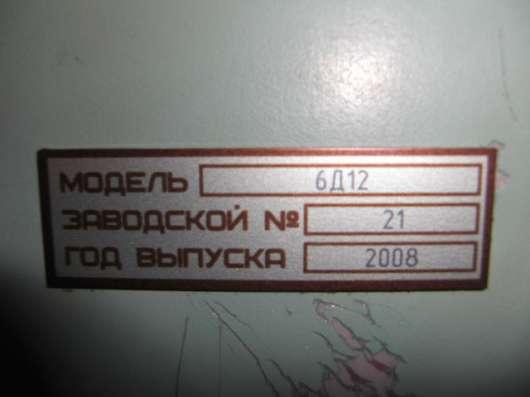 СТАНОК фрезерный 6Д12 2008года с МИНИМАЛЬНОЙ НАРАБОТКОЙ
