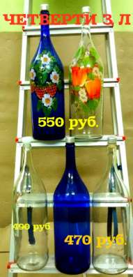 Бутыли 22, 15, 10, 5, 4.5, 3, 2, 1 литр в Томске Фото 5