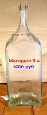 Бутыли 22, 15, 10, 5, 4.5, 3, 2, 1 литр в Томске Фото 1
