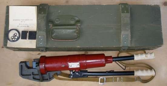 Ножницы ручные гидравлические НГ-16